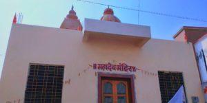 Mahadev Mandir Khandala