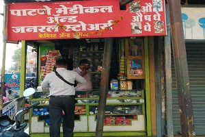 Patane Medical Shirwal