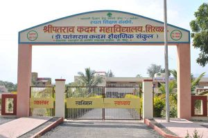 Shripatrao Kadam Mahavidyalaya