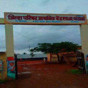 Zilha Parishad Kendra Shala khandala