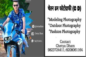 chetal bham photographer