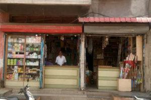 dhiraj mini market khandala