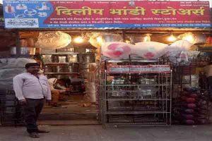 dilip bhandi store shirwal