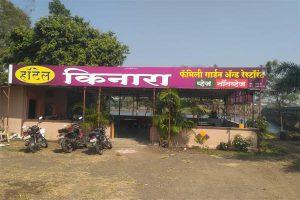 kinara hotel shirwal