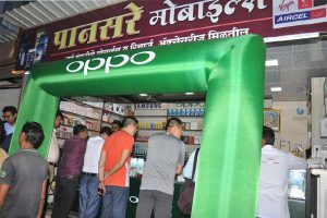 pansare mobile shop shirwal