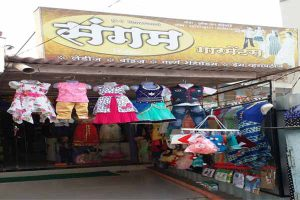 sangam garments