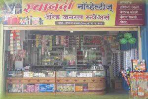 swanandi general store shirwal