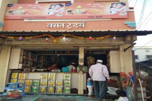 vasant traders khandala