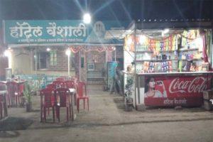 vishali hotel Shirwal
