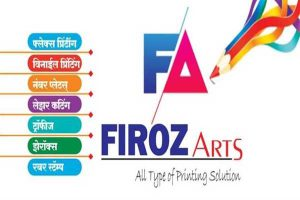 Firoz Arts Shirwal