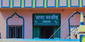 Jama Masjid Khandala