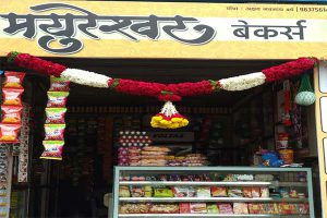Mayureshwar Bakeries Shirwal