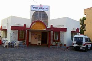 police station khandala