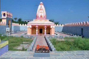 Bhairavnath Mandir Shirwal