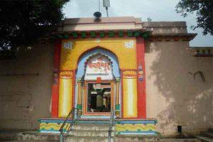 Kedareshwar