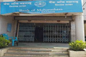 bank of maharashtra shirwal