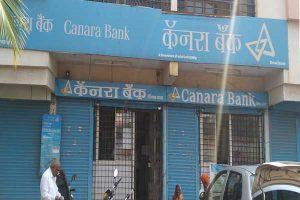 canara bank shirwal