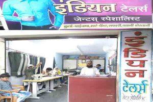 indian tailor shirwal