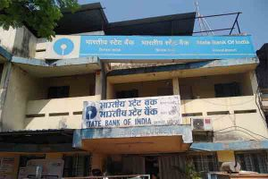 sbi bank shirwal