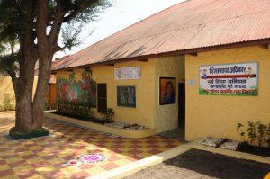 shirwal school