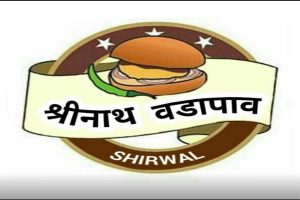 shreenath vadapav Shirwal