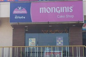 Monginis Shirwal