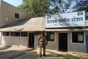 police station shirwal