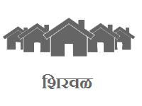shirwal